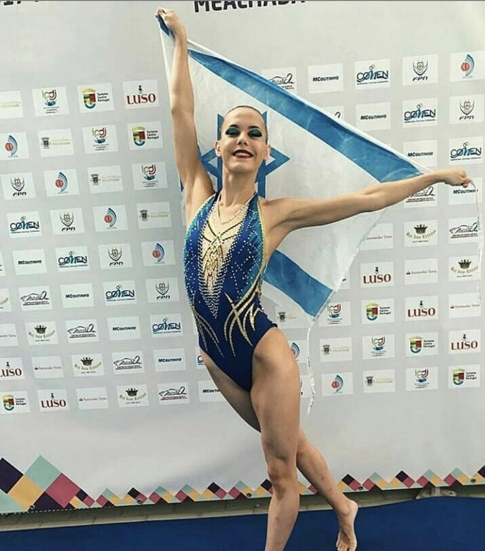 2019 Tali Ostrovsky